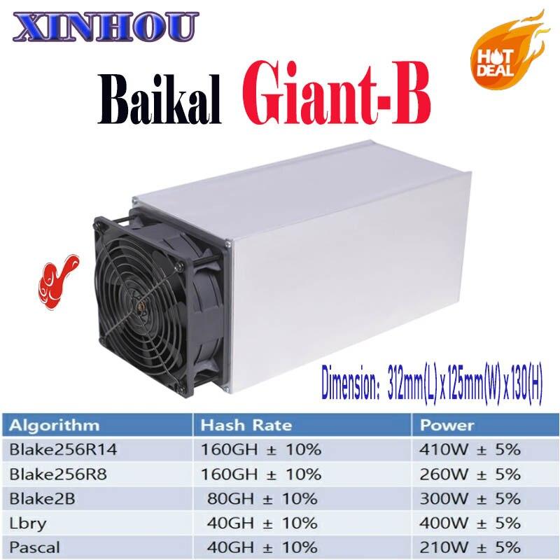 BAIKAL Miner baikal Giant B 40-160 GH/s Blake256R14/Blake256R8/Blake2B/Lbry/Pascal mieux que antminer s9 DR3 Innosilicon D9 U1