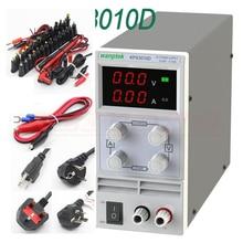 KPS3010D регулируемый высокой точности двойной светодиодный дисплей переключатель DC Питание функция защиты 30V10A 110 В-230 В