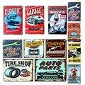 Sinal Da Lata do Metal do vintage Loja de Conserto de Carro Garagem Retro Plaque Poster Clube Bar Pub Parede Tavern Garagem Home Decor 7 Estilo 1 pcs