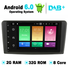 9 inch 32G ROM Android 6.0 Car GPS Navigation Media Stereo Radio For Mercedes Benz W164 M300 ML350 ML450 ML500 X164 GL320 GL350