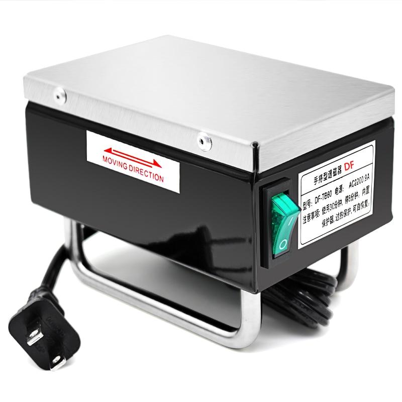 220V Portable Demagnetizer Hand Degausser Degaussing Tools DF-TB60 Y