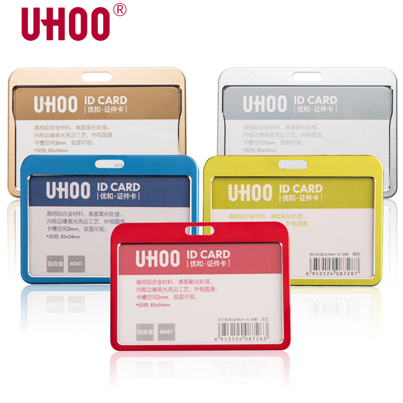 UHOO 6041 Quality Aluminium Alloy Business Work ID Card Holder With Neck Lanyard Exhibition Card Holder Badge Holder