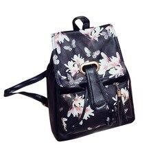 Модные женские кожаные школьные сумки для девочек-подростков путешествия кожаный рюкзак сумка на ремне женские спортивные рюкзаки