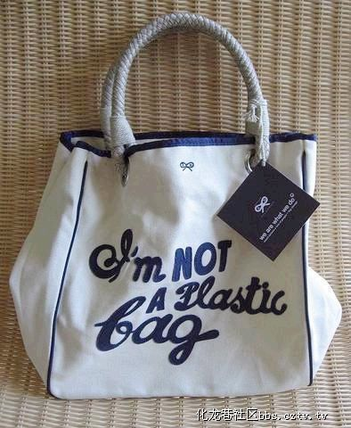 c1a1593287a6 Anya Hindmarch I m Not a Plastic Bag Women s Handbag Purse Canvas Reusable  Recyclable Shopping Tote