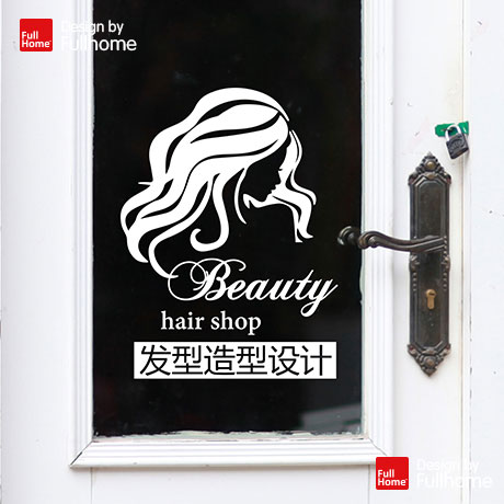 Free Shipping Salon Sticker Hair Shop Style Wall Stickers Glass Door  Stickers Shop Decoration Cartoon Stickers