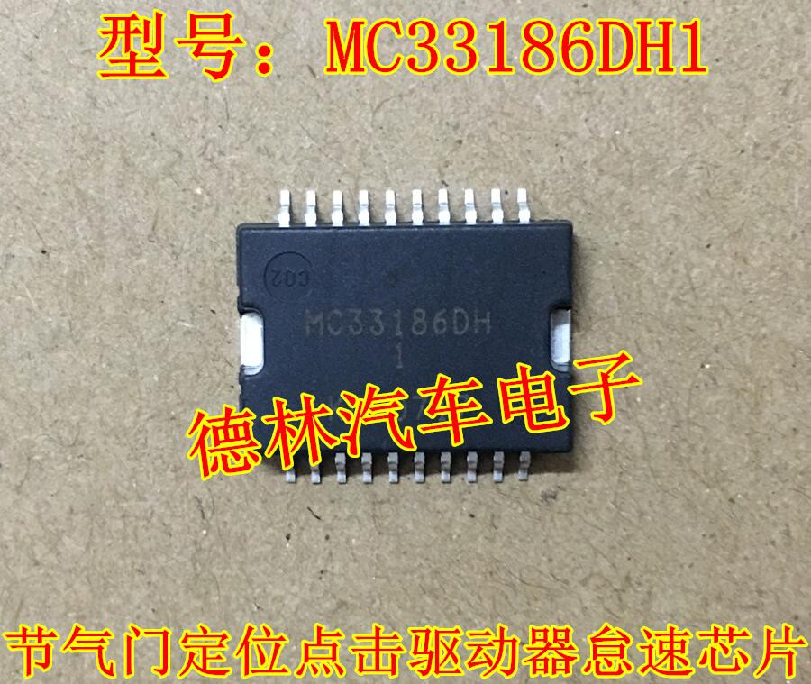10PCS LM4040BIZ-5.0 TO-92 NS