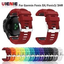 UIENIE 26mmSilicone strap for Garmin Fenix 5X/ Fenix3 GPS Smart Watch Fitness Bracelet Accessories Replacement