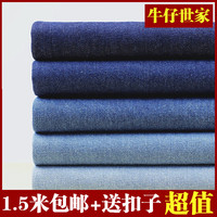 2018 New Real Free Shipping Shandong Wei Qiao Quality Jeans Washing Pure Cotton Denim Heavy Clothing Cloth Sofa Lx1999 6 Fabric