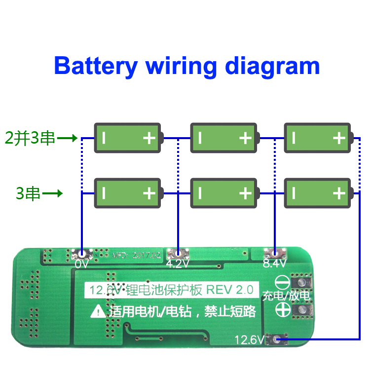 Купить с кэшбэком 5pcs/lot 3 series 11.1V 12V 12.6V 18650 lithium battery protection board protection IC 8A 10A current