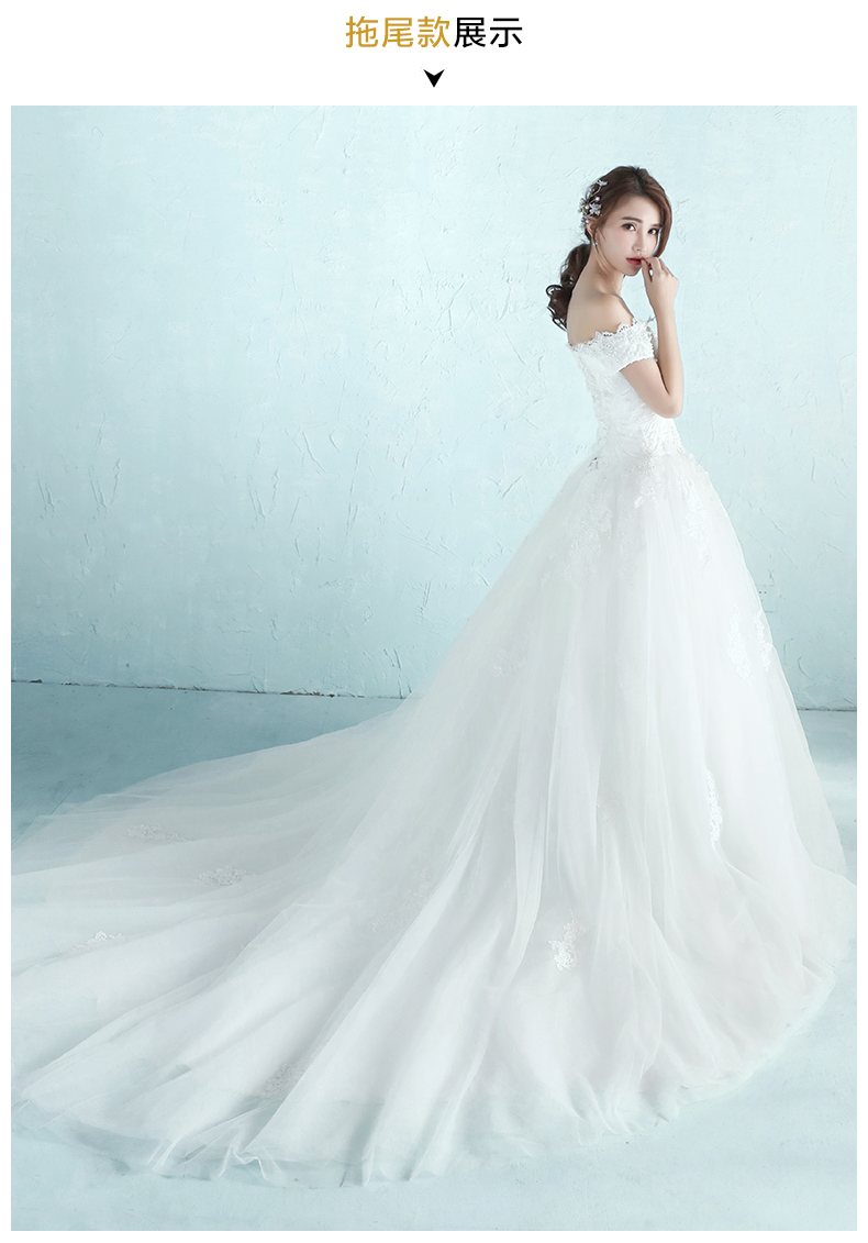 Full Length Vintage Wedding Dresses V neck Short Sleeve White Bridal ...