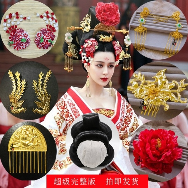 3a862474c TV Play Great Tang Empress - Wu Meiniang Actress Costume Hanfu Hair  Accessory Full Hair Set including Hair Wig