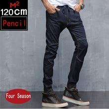 Magic Male Brand Men's Plus Size Stretch Jeans Slim Fit Denim Pencil Pants Extended Edition Length 120cm