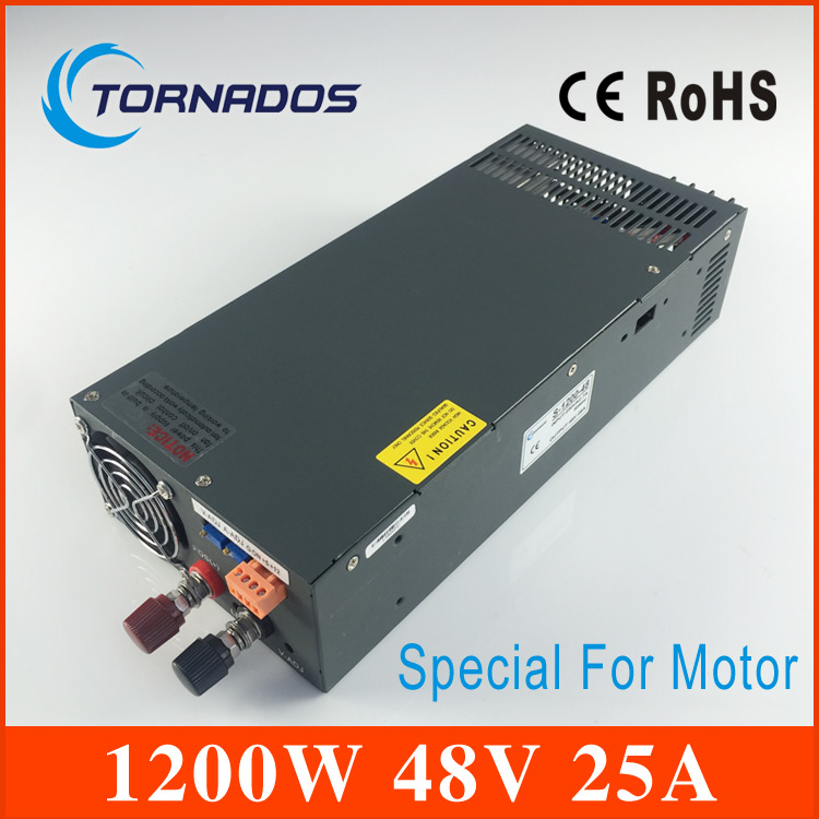 CE ROHS high precision 1200W 48V 25A adjustable 220V input Switching power supply Self equipped soft start device S 1200 48