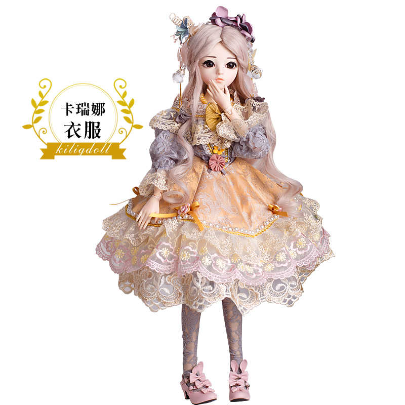 BJD 60 см куклы игрушки высшего качества китайская Кукла 18 шарнир BJD шарнир Кукла Мода девушка подарок