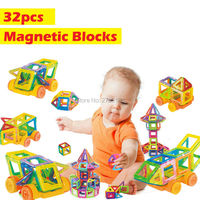 Mini Magnetic Building Bricks Toys 32Pcs Model Building Toy Designer Construction Blocks Bricks Educational Toys For