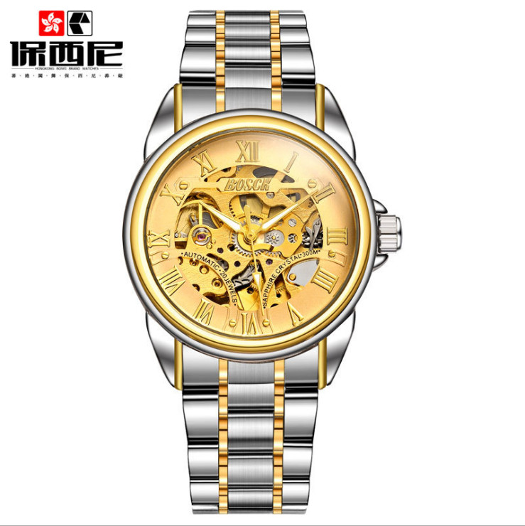 2018 ultra-thin men's watch men's watch waterproof watch fashion trend sports quartz watch
