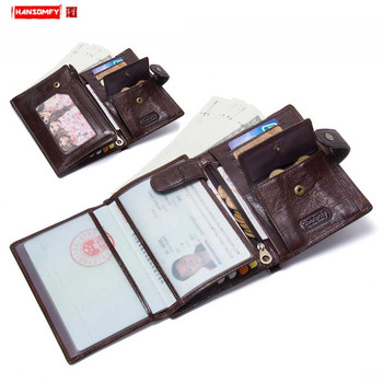 Men's Passport Bag Genuine Leather Short Wallet Multi-function Buckle Document Folder Card Holder Wallets Crazy Horse Leather фото