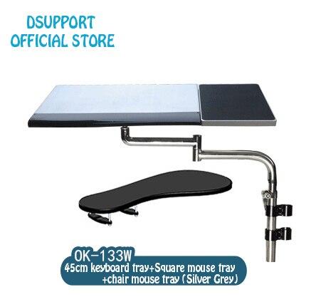 Multifonctionnel arc chaise de serrage tablette Support de pc clavier tapis de souris Support + chaise bras de serrage XL taille tapis de souris/tapis - 4