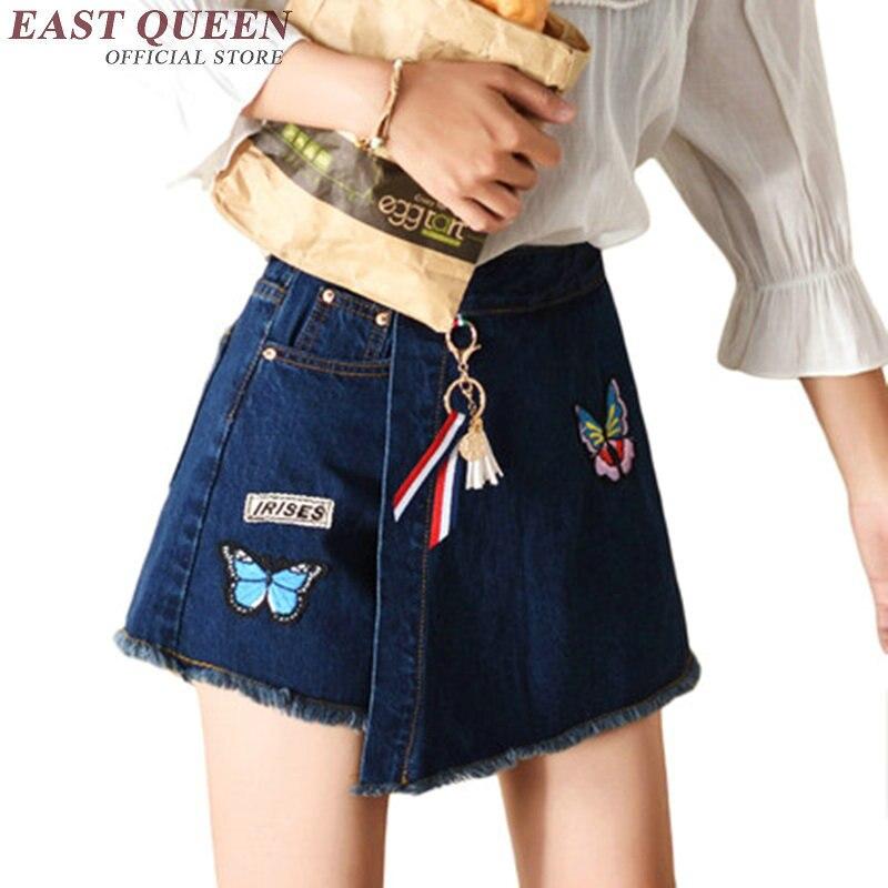 H джинсовую юбку
