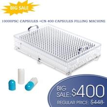 Máquina de llenado de cápsulas de CN 400, 10000 Uds., tamaño separado 0, cápsulas de gelatina de varios colores