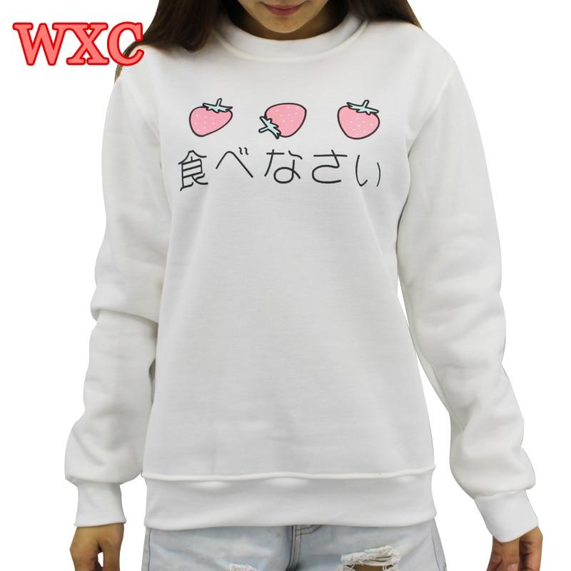 Strawberry Women Hoodies Japanese Delicious Printed Kawaii Sweatshirt Harajuku Long Sleeve Casual Cotton Lolita Tracksuit WXC