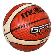 2016 Hotselling Hight Quality Molten BGP7X Men's Basketball Ball PU Materia Official Size7 Basketball Free With Net Bag+ Needle