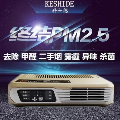 ФОТО Automotive car air purifier New smart car mirror In addition to taste sterilization PM2.5 formaldehyde oxygen bar