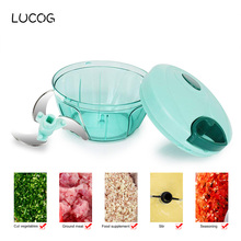 LUCOG Manual Food Mincers Grinder Food Processor for Vegetable Spice Meat Mincer grinders Cutter Egg Mixing with Stainless Blade 2pcs mincer spare parts meat grinder gear for philips essence hr7752 hr7755 hr7758 hr7765 hr7766 hr7768 food processor holt ves