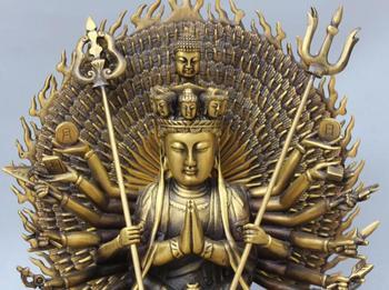 """S06611 14 """"de Bronce Chino 1000-Arm Avalokiteshvara kwan-yin Buda Shakyamuni Estatua"""