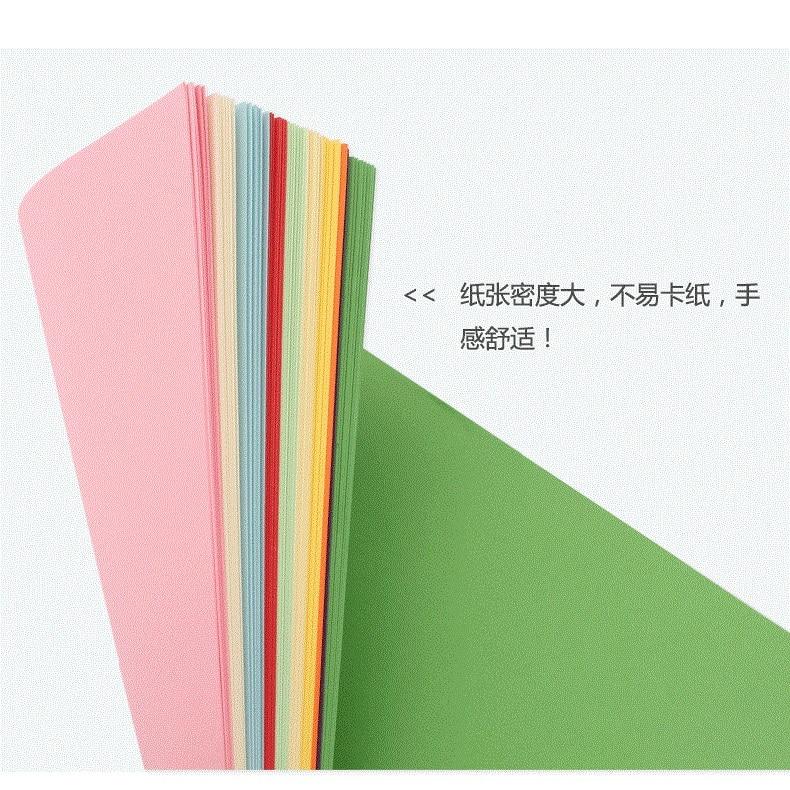 Купить с кэшбэком Free shipping a4 paper printer tracing copy paper 10 Color 50pcs/lot a4 paper 80gsm Children Handwork DIY Card Scrapbook drop