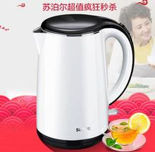 Free shipping Electric kettle double layer anti scald stainless steel automatic power off Electric kettles