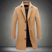 Осень и зима новые мужские однотонные повседневные деловые шерстяные пальто/мужские высококачественные брендовые тонкие длинные шерстяные пальто мужской пиджак