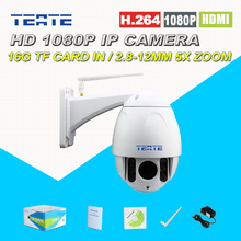 Wireless Full HD 1080P Outdoor Waterproof Security Dome IP Camera 5x Optical Zoom 2.8-12mm Lens PTZ IR Cut Support NVR