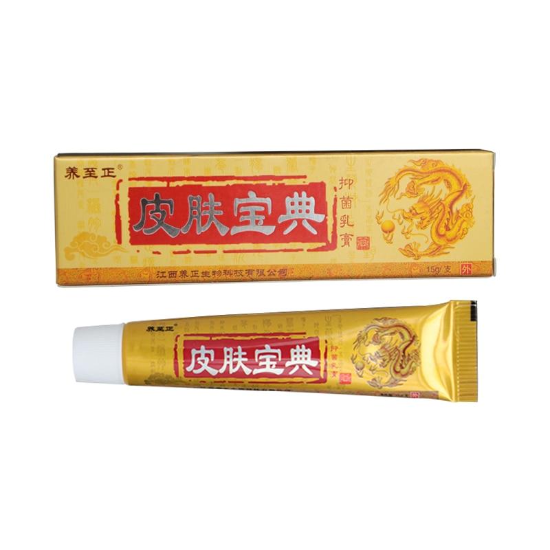 3 pz/lotto YIGANERJING crema per la psoriasi della pelle dermatite ecceematoide Eczema unguento trattamento crema per la psoriasi crema per la cura della pelle senza scatola 2