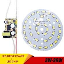 3 Вт 7 Вт 12 Вт 18 Вт 24 Вт 36 Вт 5730 SMD светодиодный светильник Панель для потолка+ AC 100-265 в Светодиодный источник питания