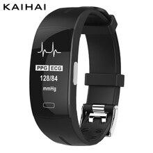 KAIHAI H66 PPG faixa de medição da pressão arterial de pulso monitor de freqüência cardíaca ECG esporte pulseira relógio inteligente Atividade rastreador de fitness saúde pulseira eletrônica relógio despertador sono di