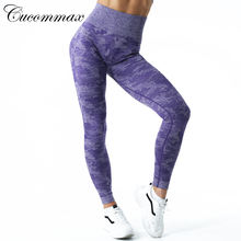 Cucommax Seamless Yoga Pants High Waist Sports Leggings Camouflage Training Tights Elastic Gym Fitness