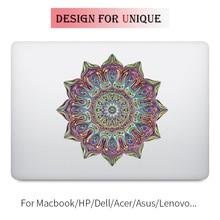 Dreamy Mandala Flower Laptop Sticker for Apple Macbook Decal Pro Air Retina 11 12 13 15 inch Vinyl Mac HP Acer Surface Book Skin