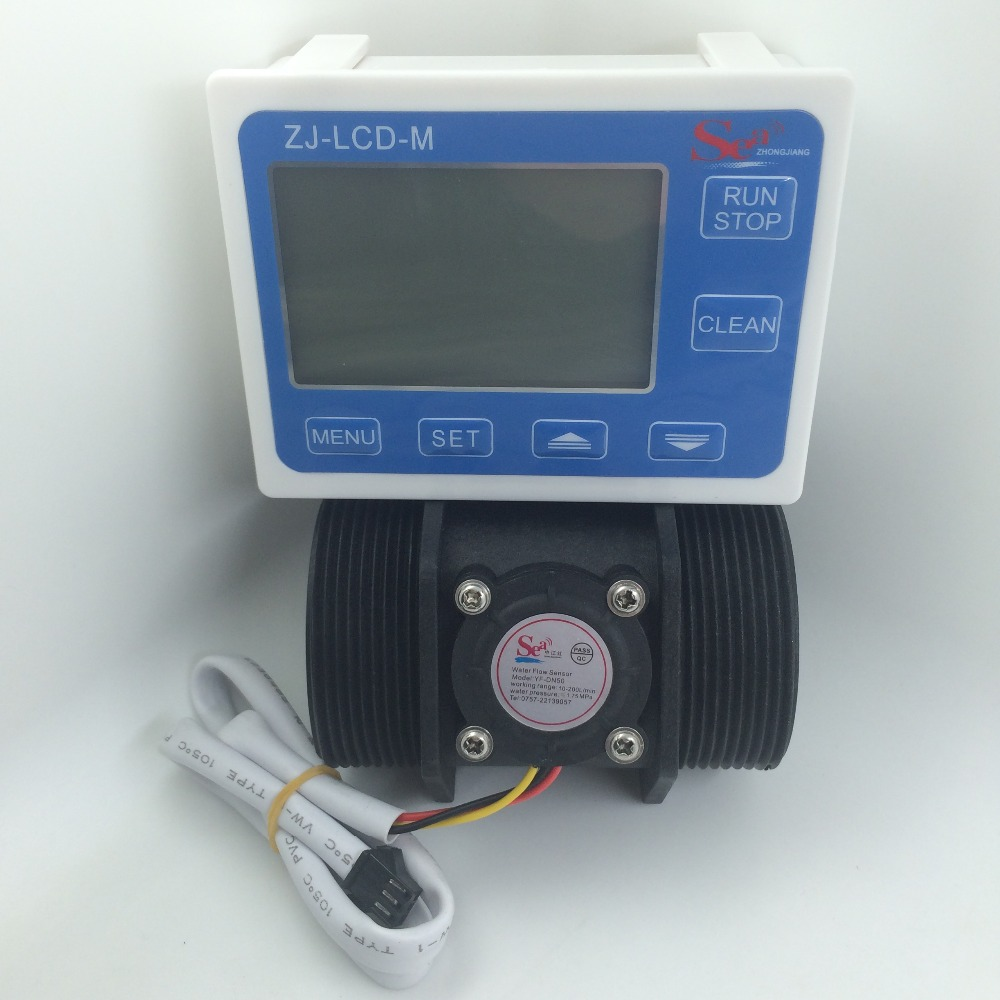 YF-DN50 G2 inch Water Flow meter Sensor flowmeter caudalimetr counter indicator + digital LCD water flow system 10-200L/min us208mt flow totalizer usn hs10pa 0 5 10l min 10mm od flow meter and alarmer totalizer frequency counter hall water flow sensor