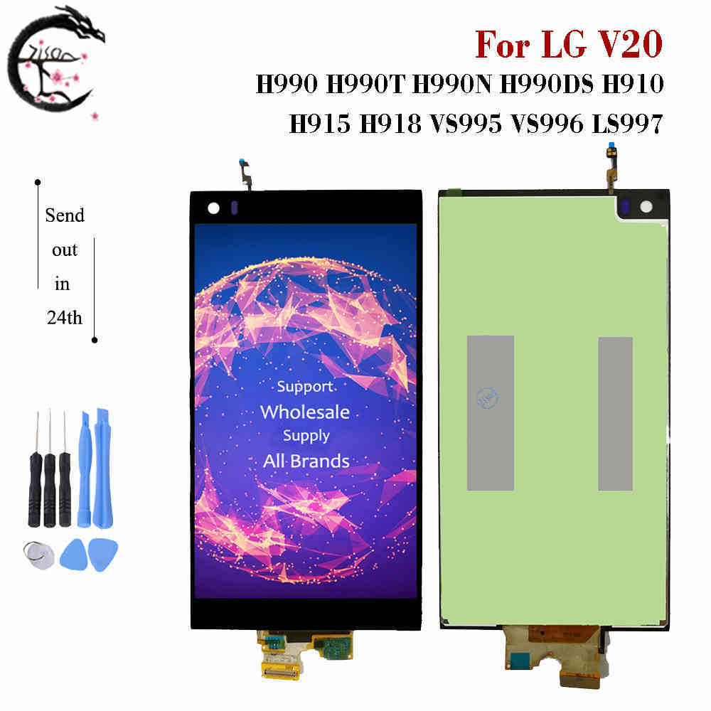 LCD With Frame For <font><b>LG</b></font> <font><b>V20</b></font> Full <font><b>Display</b></font> LCD H990 H990T H990DS Screen Touch Digitizer Assembly H910 H918 VS995 VS996 LS997 <font><b>Display</b></font> image