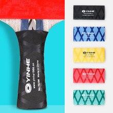2 шт. YINHE galaxy овергрип для настольного тенниса ракетка Ручка лента термоусадочный комплект для Пинг-Понга Летучая мышь Грипсы аксессуары
