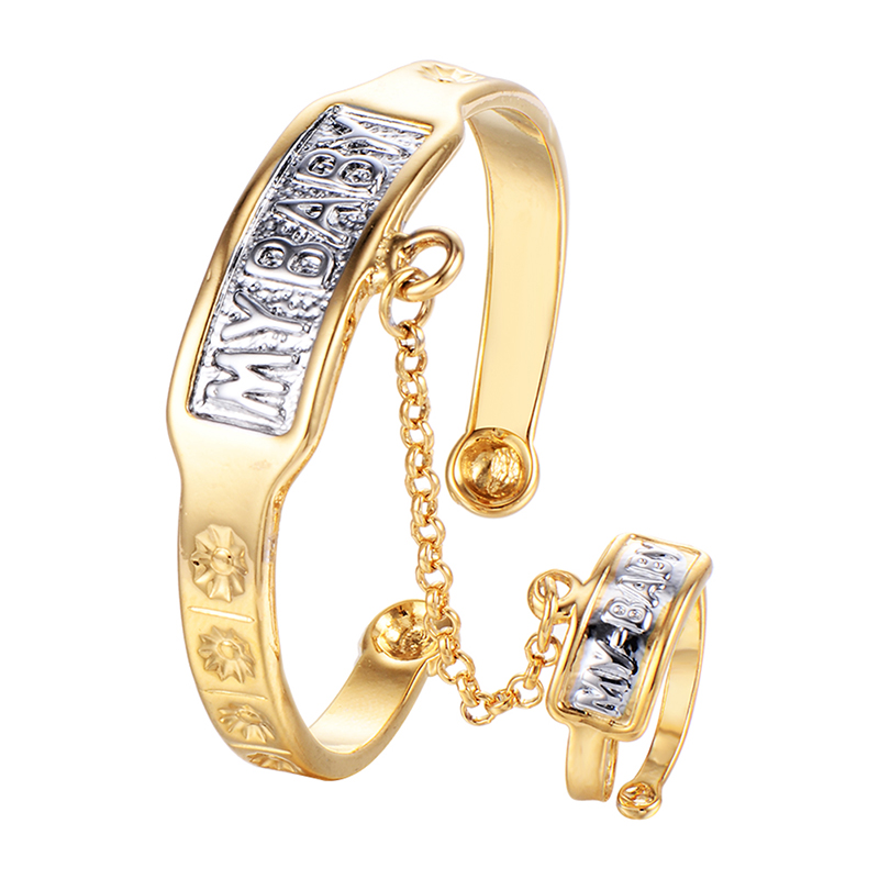 Cute Beetle Baby Kids Children Girls Boy Jewelry Sets Gift Gold