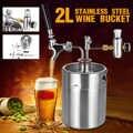 2L Durable Stainless Steel Wine Beer Keg Home Beer Dispenser Growler Beer Brewing Craft Mini Beer Keg With Faucet Pressurized