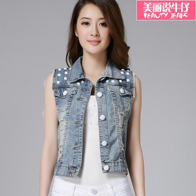 9ecc33f6748 2015 Roupas Femininas No Atacado Women Work Wear Jean Vest Fashion  Sleeveless Cardigans Short Vintage Summer Vest