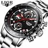 LIGE Fashion Mens Watches Top Brand Luxury Quartz Clock Sport Watch Men Full Steel Business Waterproof