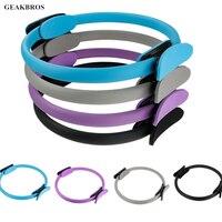 5 видов цветов кольцо для йоги пилатеса Волшебная обертка для похудения Бодибилдинг тренировка сверхмощный PP + NBR материал йога круг