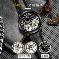 Double Tourbillon Watches AILANG Original Men's Automatic Watch Self Wind Fashion Men Mechanical Wristwatch Leather 2019