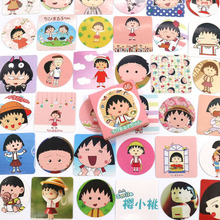 46pcs/box Cute Cartoon Small Balls Boxed Stickers DIY Hand Account Stickers Kawaii Gift Sealing Paste Lovely Stationery