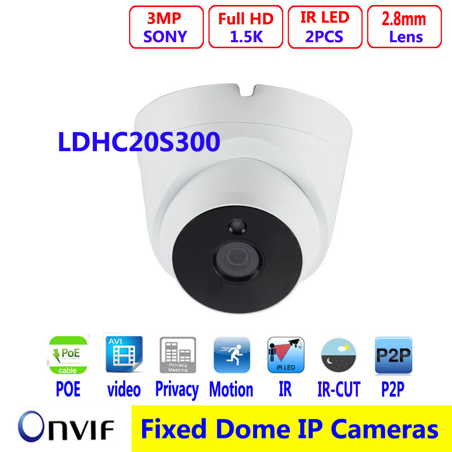 multi-language 3MP IP Dome Camera IR Network IP Camera Support PoE and H.265 Compression new 4mp multi language h 265 h264 ip poe dome camera board lens 2 8mm support web cam p2p view