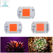 Smart IC COB Integrated LED Chip AC220V High Power Outdoor Spotlight Lamp Beads 20W 30W 50W for Plant Growth Lighting